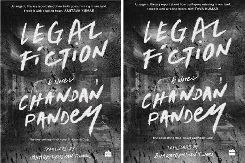 Legal Fiction: A War Between Memory And Forgetfulness