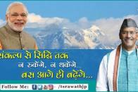 When The Cherub Frowns: How Uttarakhand CM Rawat Lost It In A Jiffy