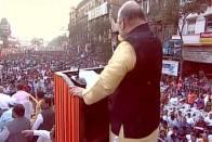 The Truth Behind 'Al-Qaeda Booklets' At Amit Shah's Rally In Kolkata
