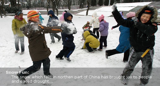 China's Fairyland: No Rain? No Problem