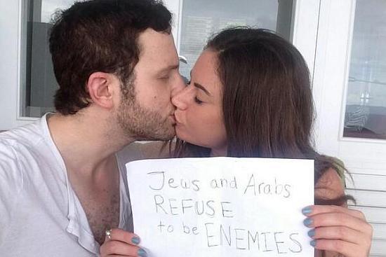 #JewsAndArabsRefuseToBeEnemies