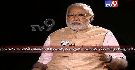 Narendra Modi: The TV 9 Interview