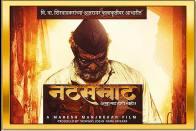 Review: Natsamrat's Biggest Strength, Its Weakness