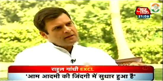 Rahul Gandhi: The Aaj Tak Interview