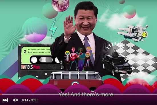 Shisanwu: China's Funky Way To Address Growth