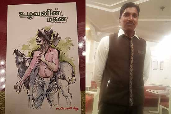 Meeting Seenu, A Farmer's Son