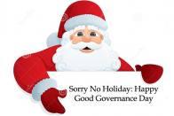 Dear HRD/ Finance Minister, Please Read The December 25 Circular