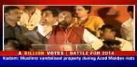 When A Shiv Sena Leader Targeted Muslims In Modi's Presence