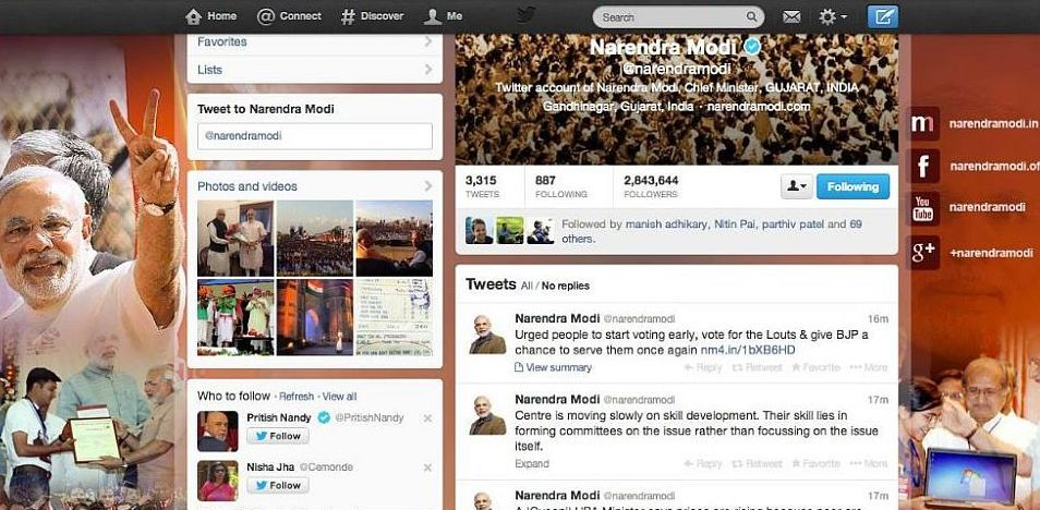 'Vote For The Louts': Mr Modi's Freudian Slip?