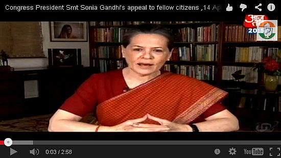 Sonia Gandhi's Appeal On TV