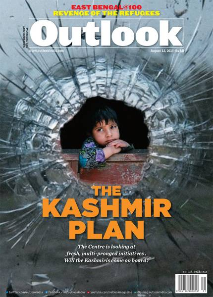 outlookindia com - more than just the news magazine from India