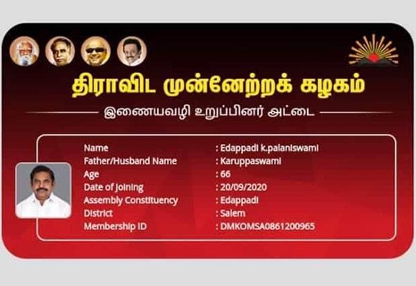EPS's DMK membership card