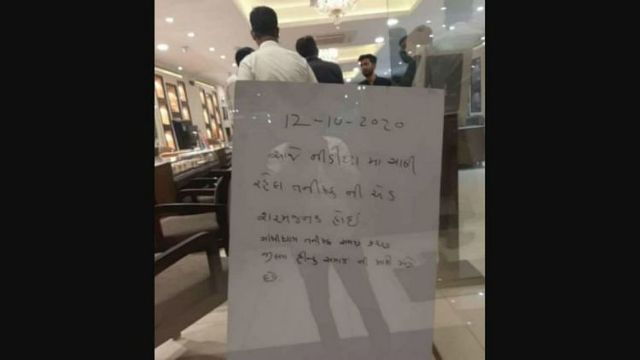 Gujarat Store wrote an apology on behalf of Tanishq