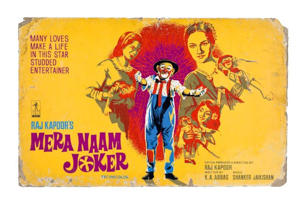 Poster of the film 'Mera Naam Joker
