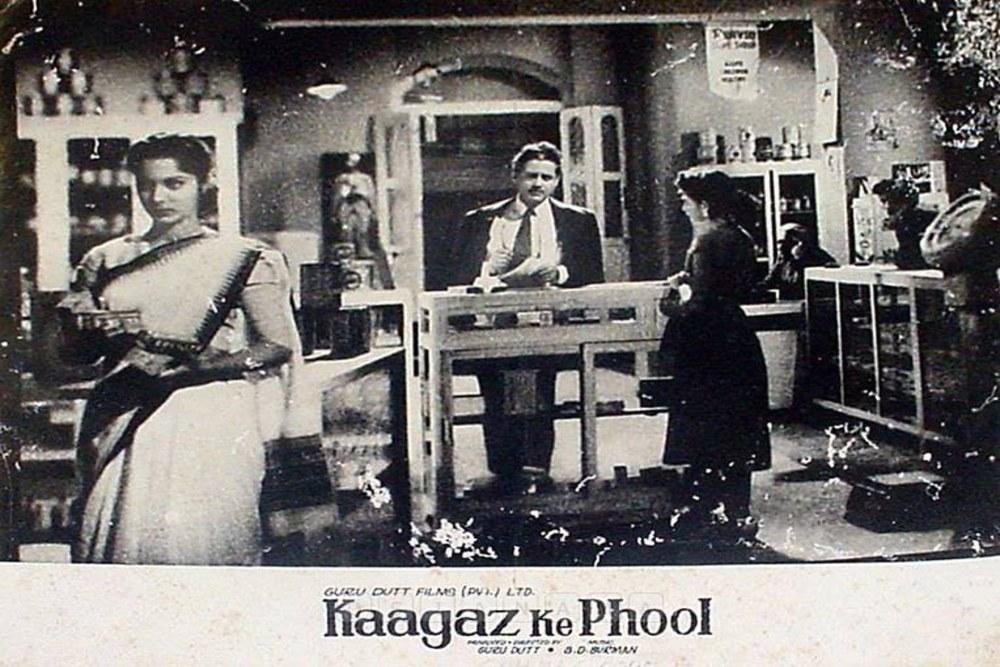 Still from the film 'Kaagaz Ke Phool'
