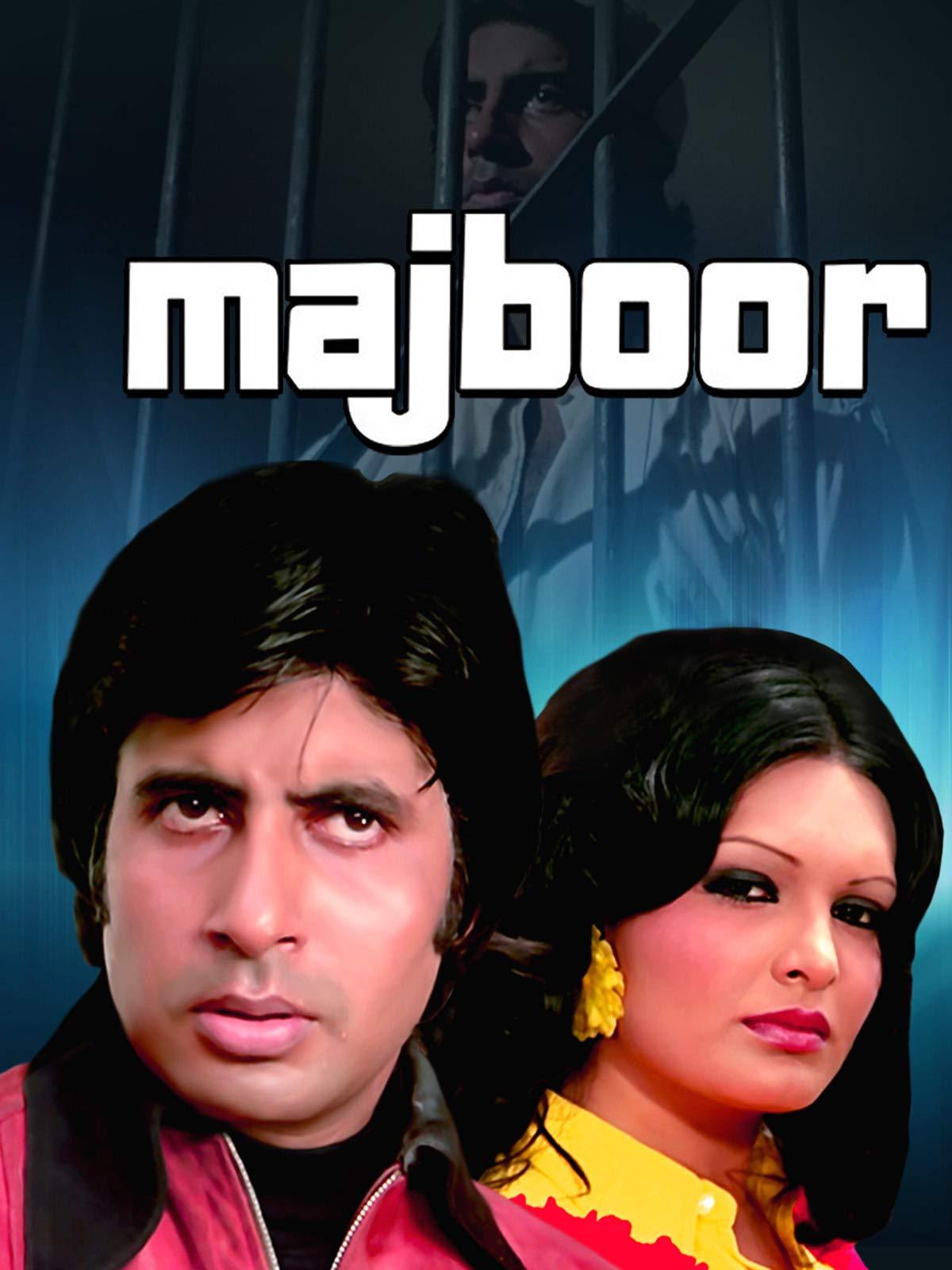 Poster of Amitabh Bachchan's film 'Majboor'