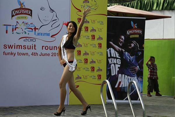 Outlook India Photo Gallery - Beauty Pageants