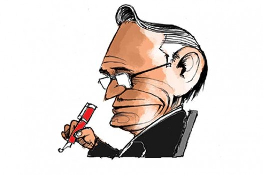 Shivraj V. Patil