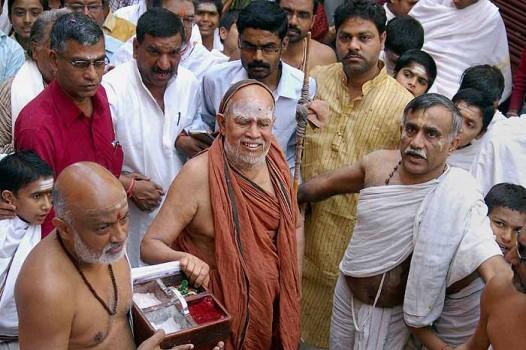 Kanchi Shankaracharya