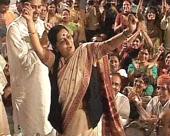 Choreographed In Nagpur