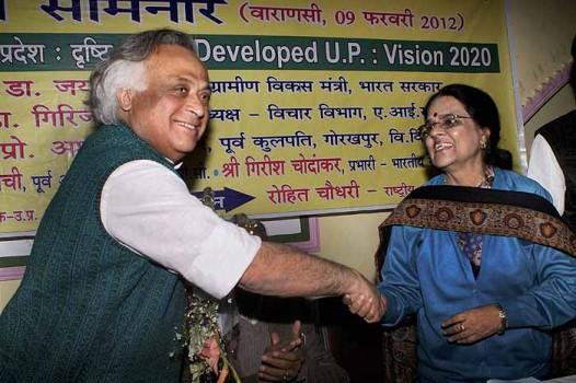 Girija Vyas Dr