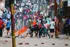 <b>Deadly fire</b> Hindu protesters in Kishtwar, Jammu