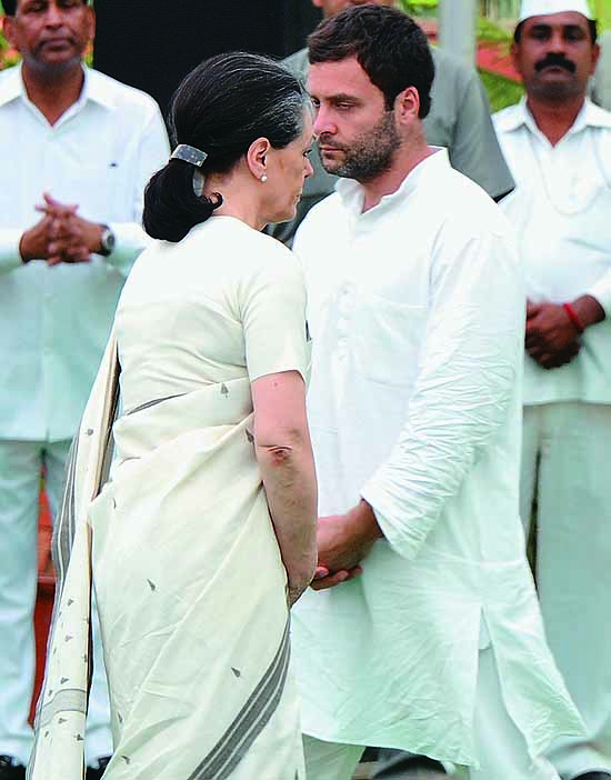Imagining What Rahul Does Not Even Want To Imagine