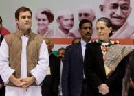 I Blame Sonia Gandhi