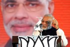 <b>No sweat, did you say?</b> The prime ministership won't come on a platter for Modi
