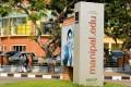 <b>Gateways</b> The Manipal education campus