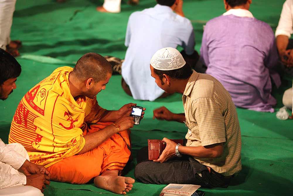 The Hindu Code, In Vanishing Ink