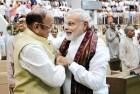 ED Complaint Against Me BJP's Vendetta Politics: Vaghela