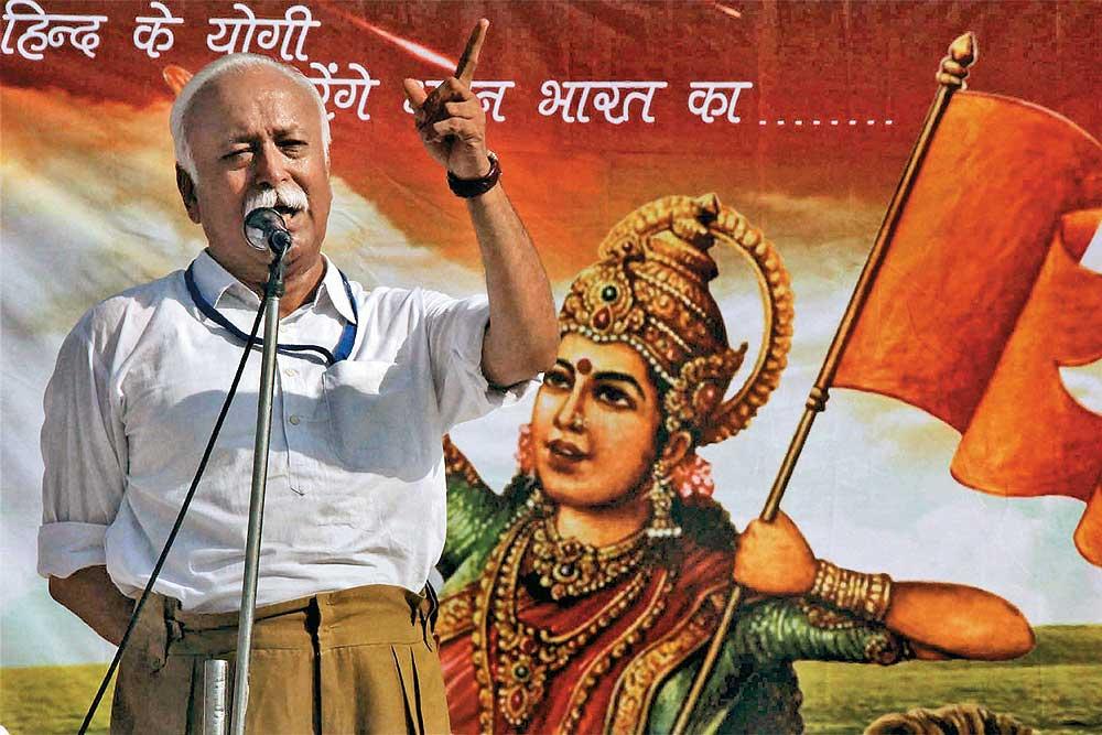 Beware, I'll Turn Hindu