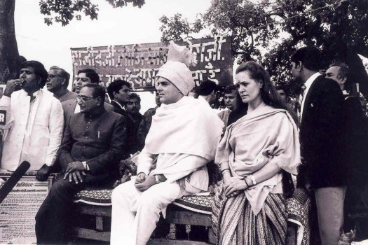 Gandhis