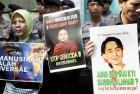 Myanmar's Suu Kyi, Kerry Walk Tightrope Over Rohingya Question