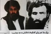 Mullah Mohammed Omar