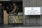 Bharuch Twin Murders: NIA Files Chargesheet Against Dawood Aide
