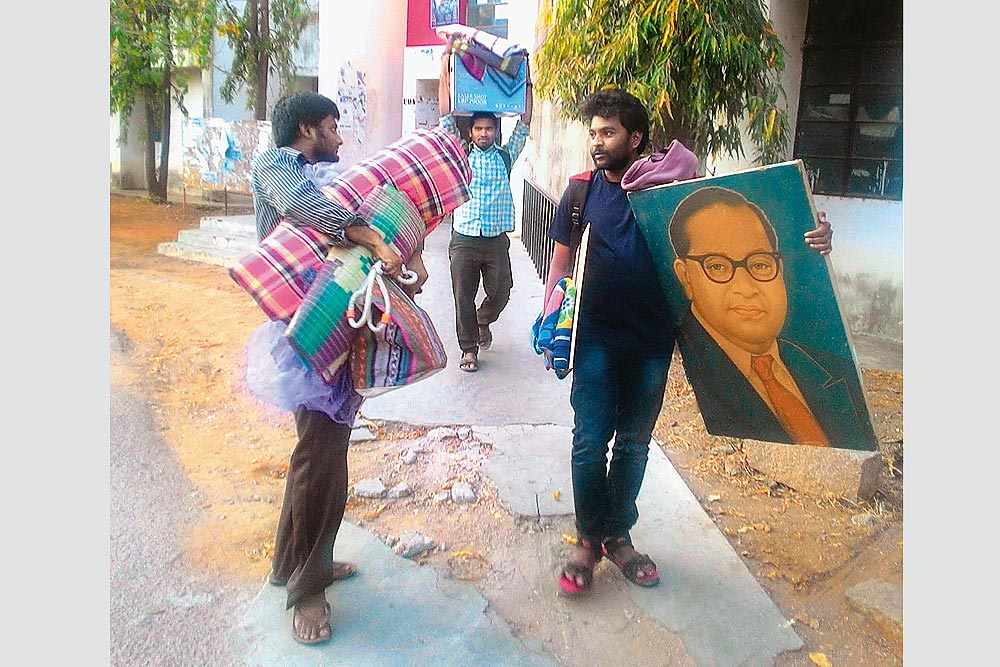How I killed Rohith Vemula