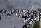 Former Pak Governor's Assassin Hanged, Islamists Hold Protests