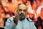 Sohrabuddin Case: SC Rejects Petition Against Clean Chit to Shah