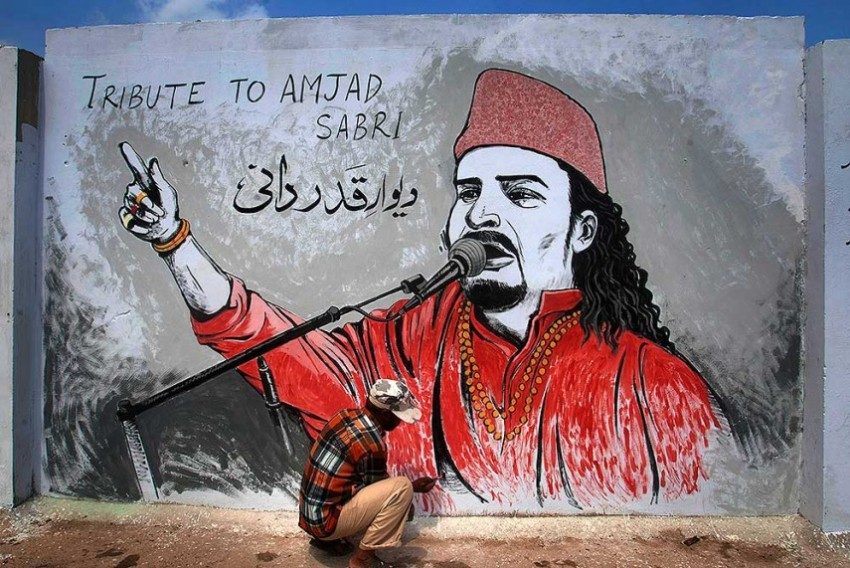 A Sufi's Last Song