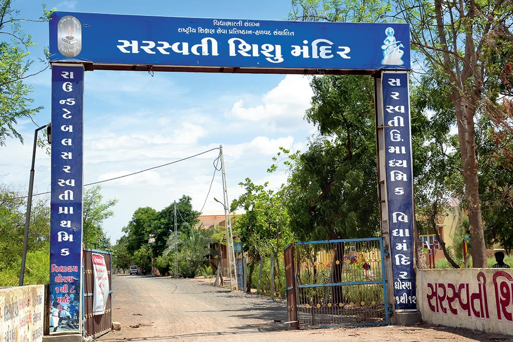 Part 3: Ranis Of Chhota Kashi