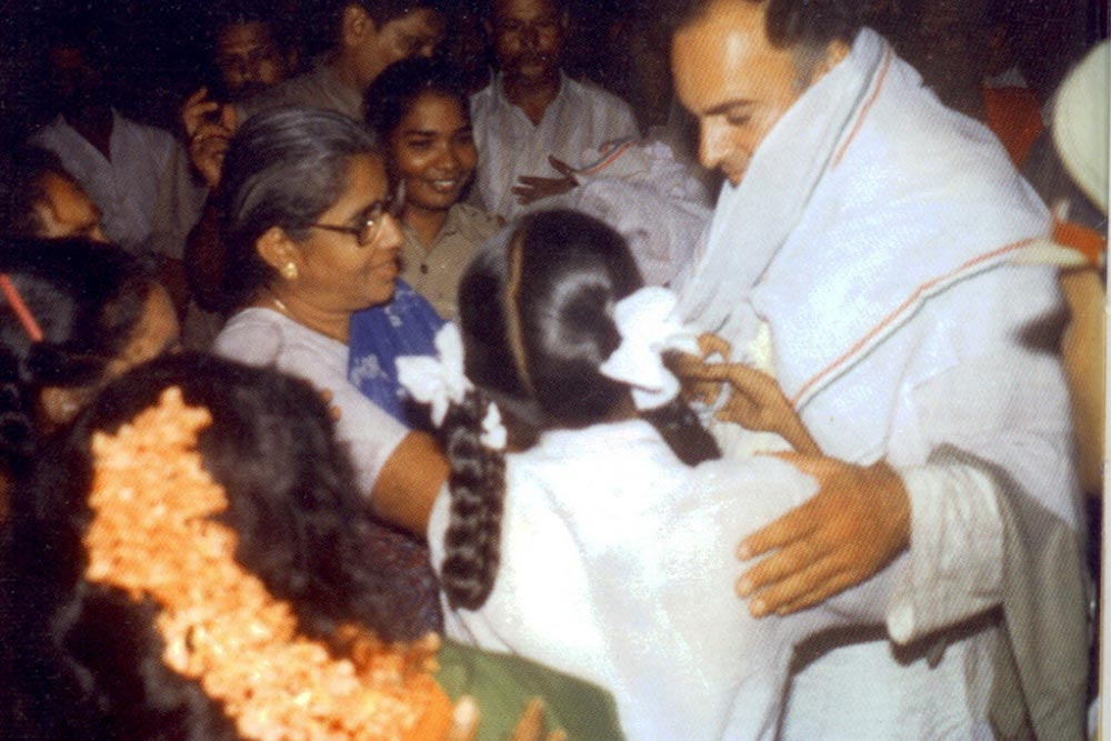 VP Govt Knew Of Rajiv Plot?