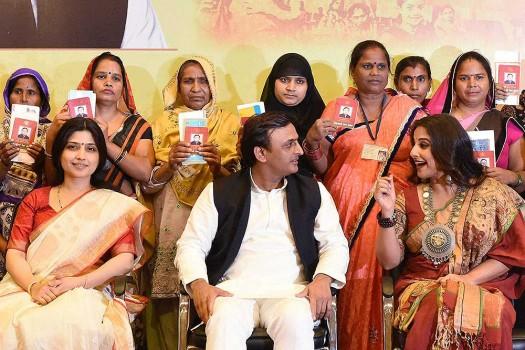 Vidya Balan