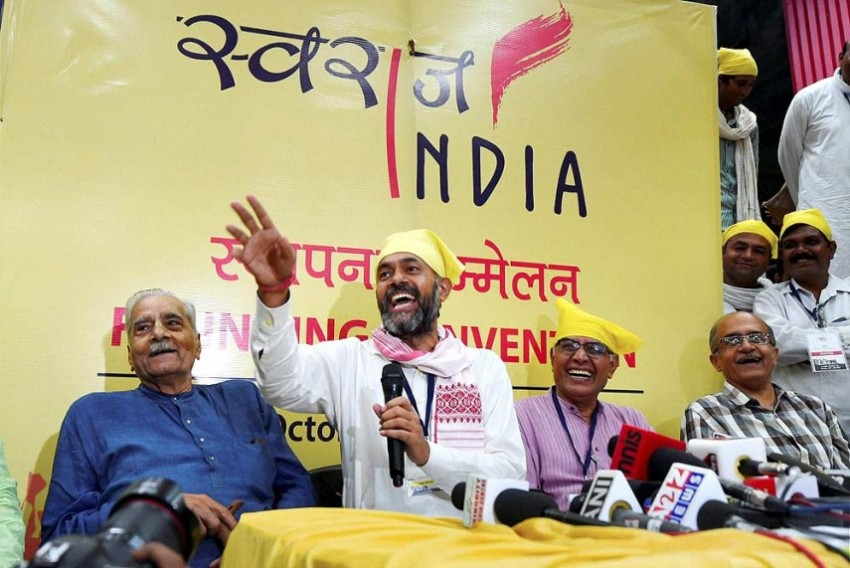 'AAP Is Not What Obsesses Us'