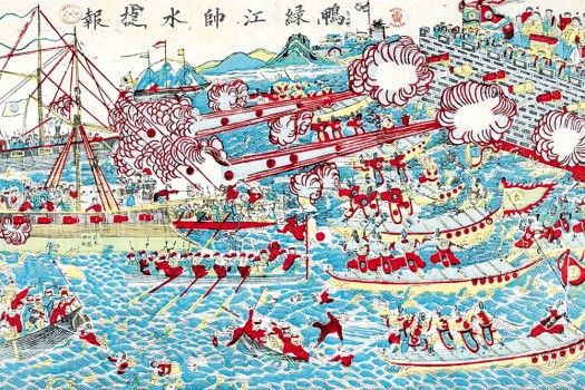 Battle of the Yalu (1894)