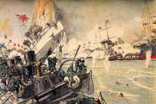 Battle of Tsushima(1905)