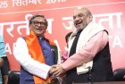 Cong Veteran S M Krishna Joins BJP