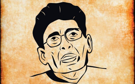 Muppala Laxmana Rao alias Ganapathi