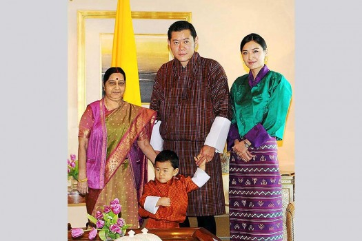 Jigme Khesar Namgyel